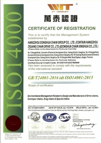 ISO14001_2015_1
